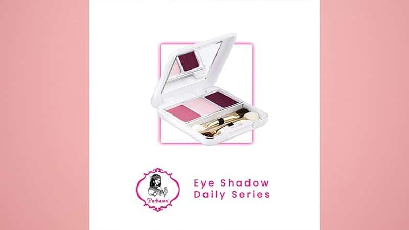 Macam-Macam Produk Purbasari dan Kegunaannya - Eye Shadow